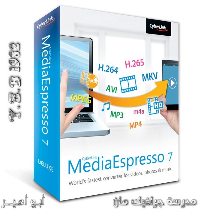 برنامج عمل البوم صور, برنامج تحويل صيغ الفيديو, برنامج تحويل صيغ المالتميديا