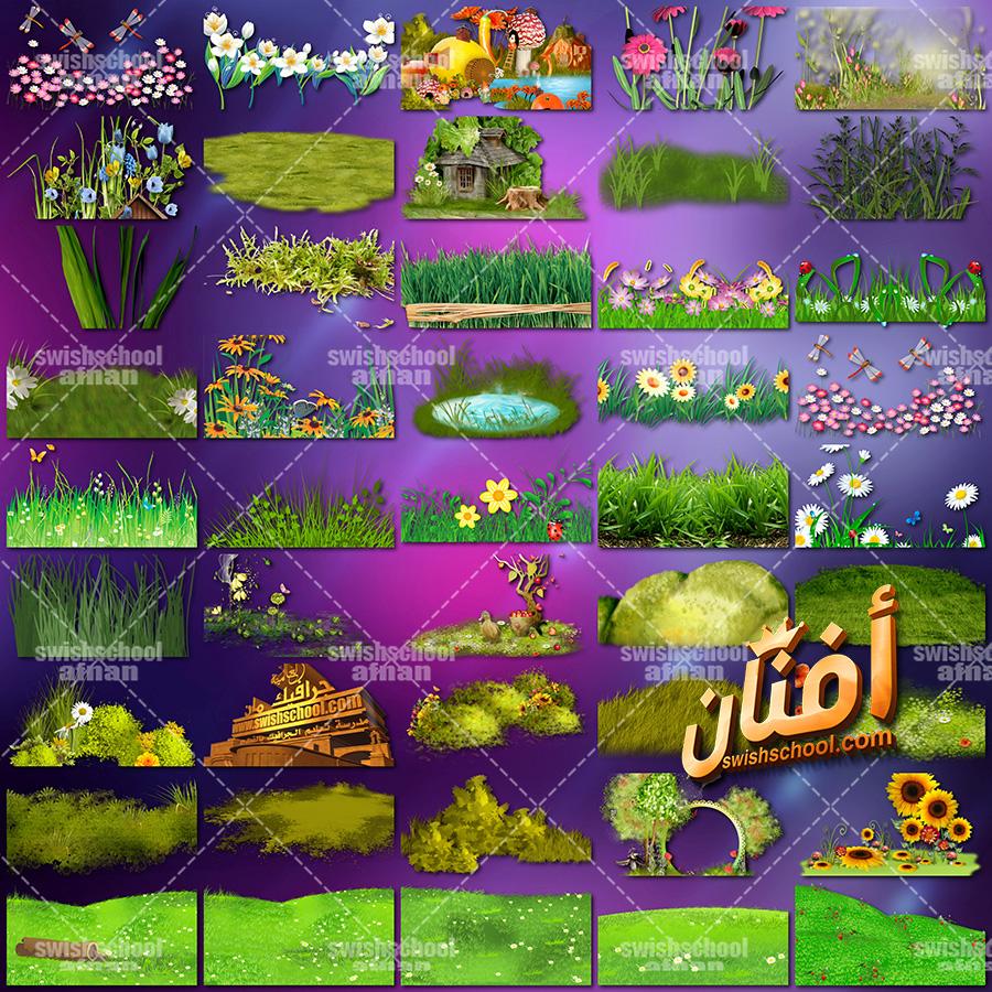 سكرابز اعشاب وطبيعه وخضره مفرغه عاليه الجوده للفوتوشوب png- الجزء الثاني