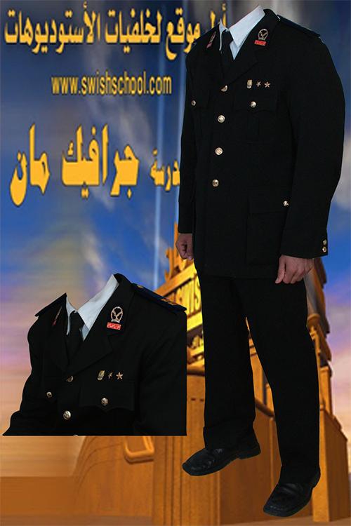 بدلة ضابط مصرية