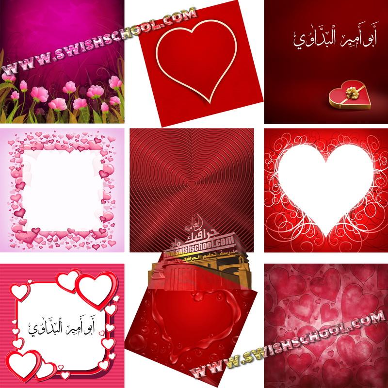 خلفيات رومانسية, خلفيات قلوب عالية الجودة, خلفيات للتصميم, خلفيات تصميم قلوب, خلفيات تصميم رومانسية