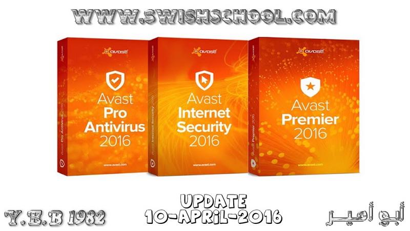 جميع اصدارات برنامج الحماية المميز افاست حتى تاريخ 10-4-2016