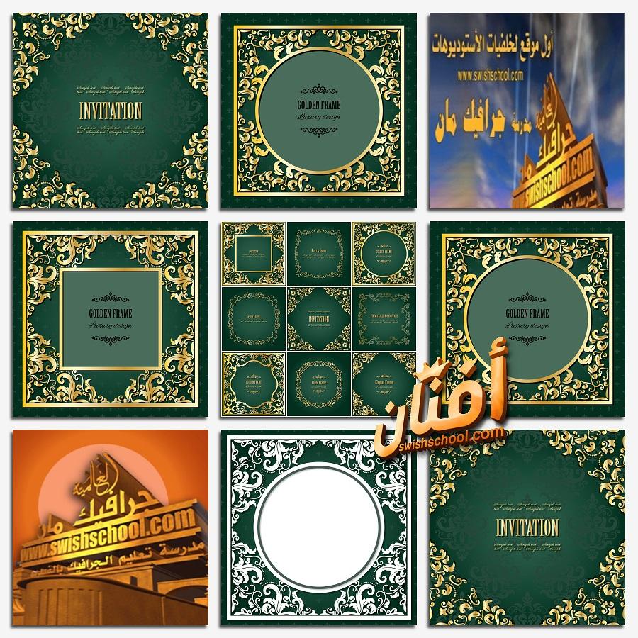 خلفيات خضراء مع فريمات وزخارف ذهبيه فخمه لتصاميم كروت المناسبات والدعوات eps