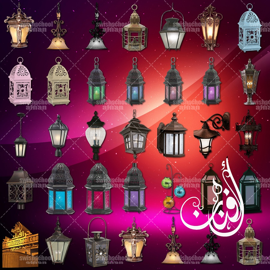 سكرابز فانوس رمضان بدون خلفيه للفوتوشوب png