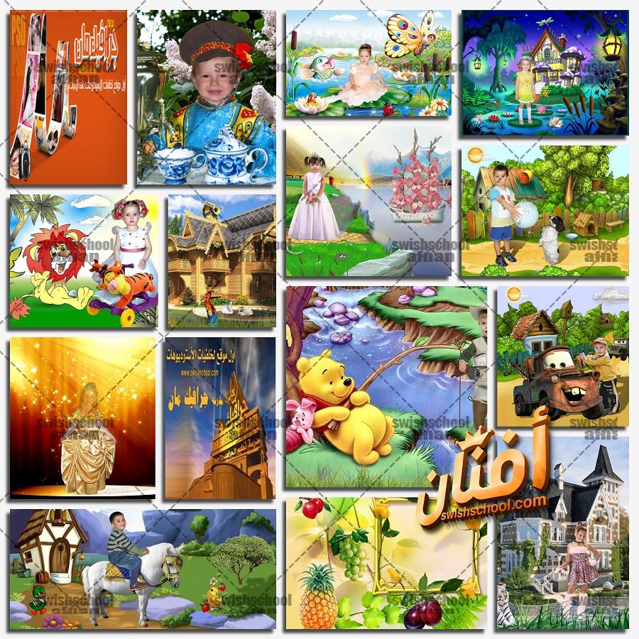 خلفيات اطفال مع رسومات كارتون متعدده الليرات للمصورين واصحاب الاستديوهات psd - الجزء الثاني