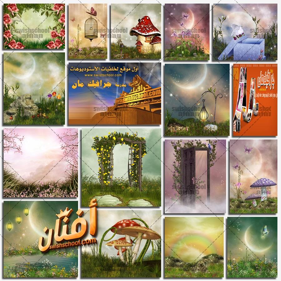 خلفيات استديو العالم الساحر عاليه الجوده للتصميم jpg