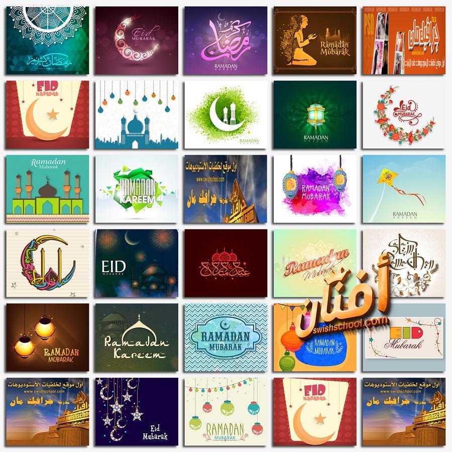 تحميل احدث خلفيات وفيكتور رمضان مبارك عاليه الجوده eps ,jpg