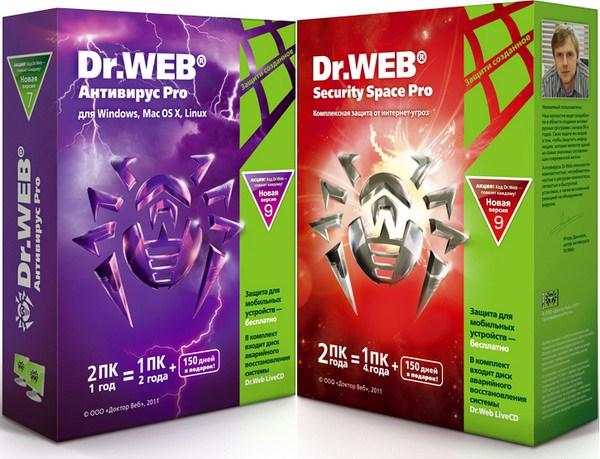 برنامج الحماية المميز من Dr.Web بأحدث إصداراته
