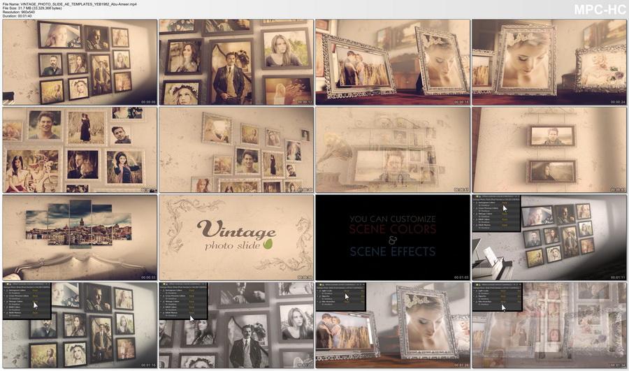 قالب افتر افيكتس عرض صور وذكريات, قالب فيديو عرض صور على الحائط, قالب افتر افيكتس ذكريات