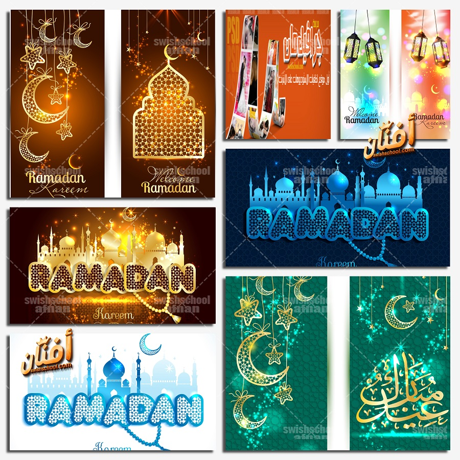 فيكتور وخلفيات تصاميم لامعه اسلاميه لشهر رمضان الكريم eps