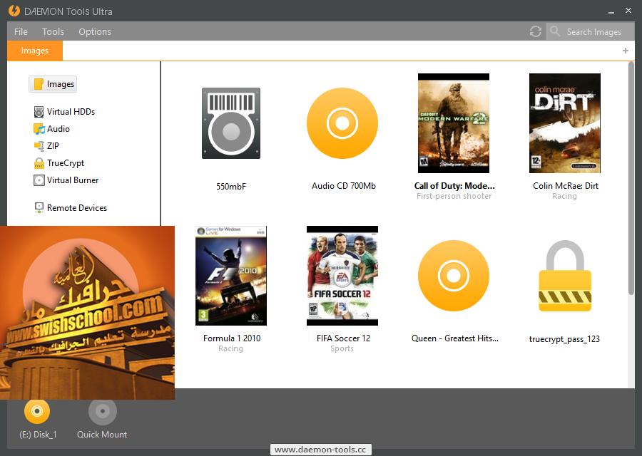 برنامج DAEMON Tools Ultra 4.0.1.0425 عملاق الاقراص الوهميه فى اخر اصدار
