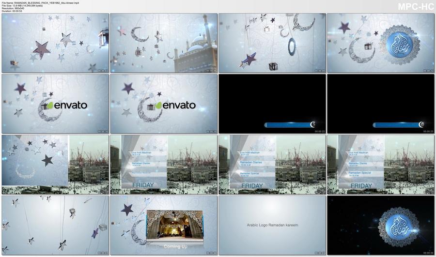 قالب فيديو افتر افيكتس رمضان 2016, قالب فيديو افتر افيكتس عيد الأضحى, قالب فيديو رمضان كريم, قالب فيديو رمضان