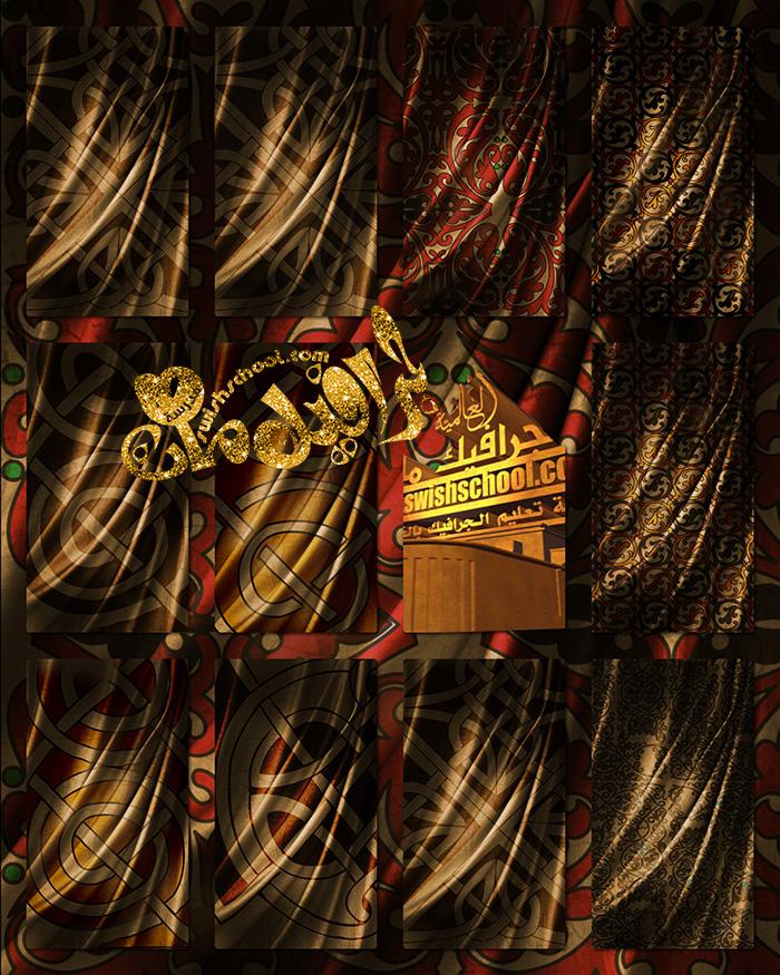 خلفيات استوديو ستائر وانتريهات داخلية غامقة jpg - خلفيات غامقة لالبومات الزفاف الروماسية
