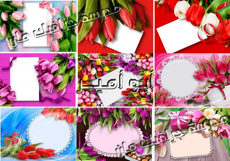 خلفيات فوتوشوب بطاقات رومانسية, بطاقات حب ورومانسية, بطاقات فوتوشوب للعشاق