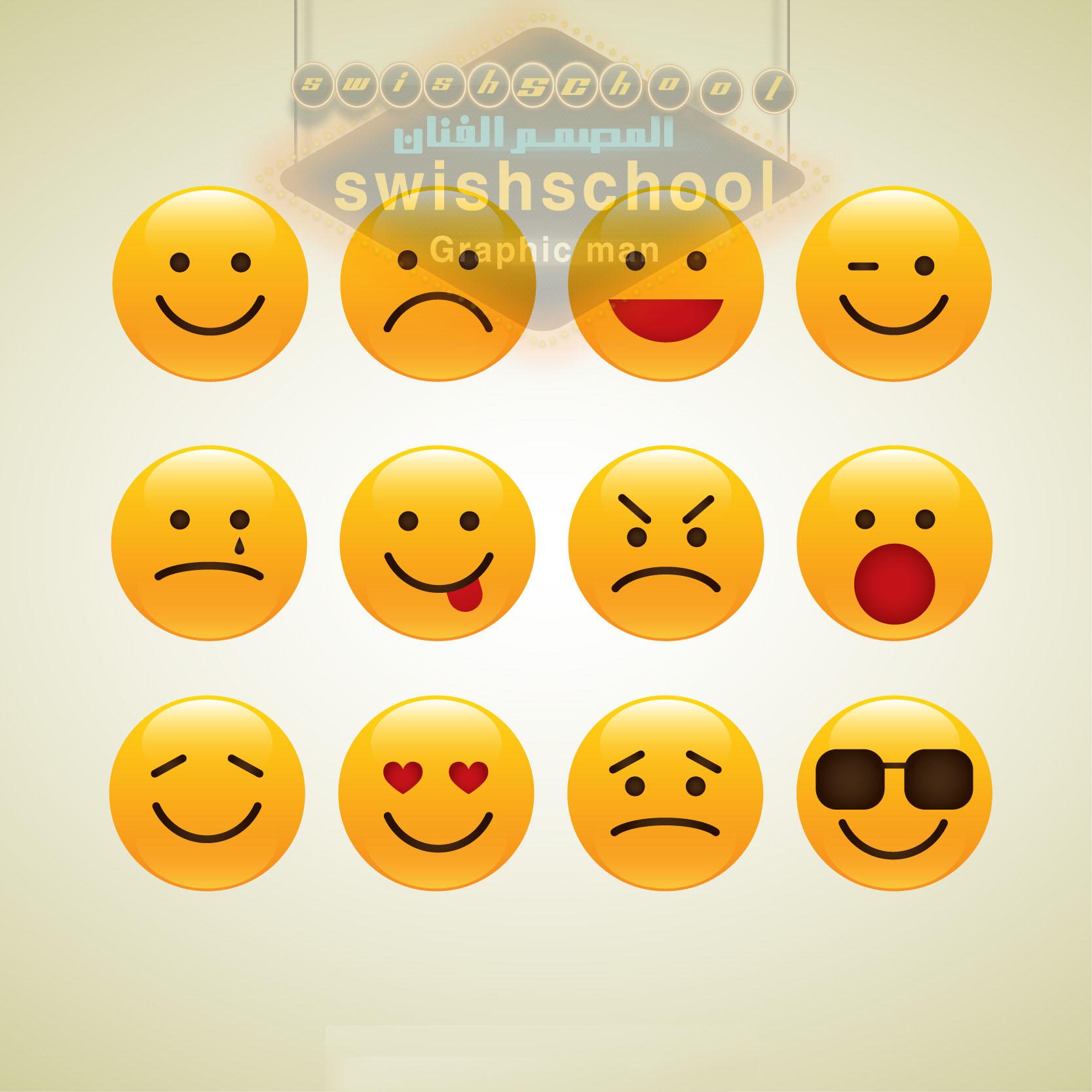 Emotions للزوم عمل الكوميكس HDpng