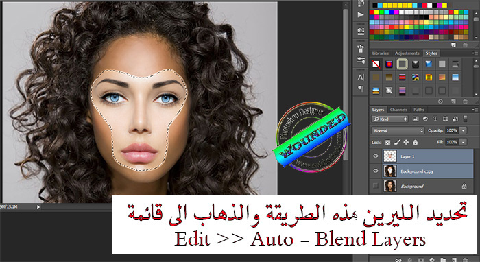 ����� ��� ���� Auto-Blend Layers ������ ������