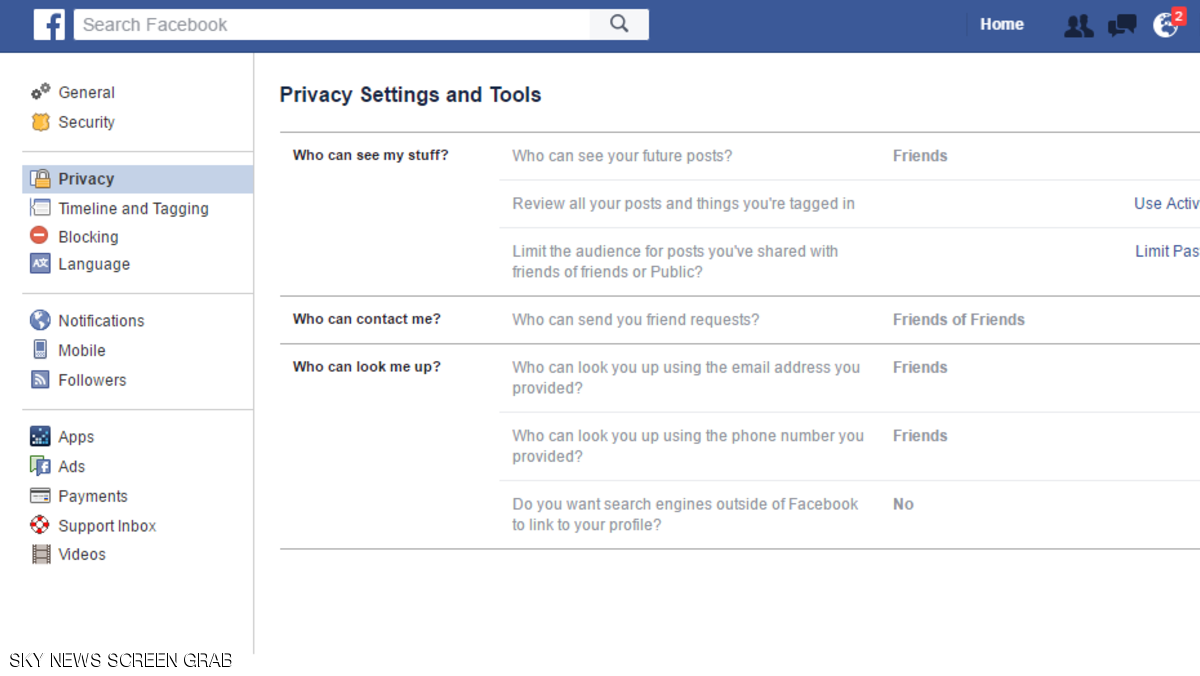 عاجل : رد الفيس بوك بخصوص خدعة الخصوصية