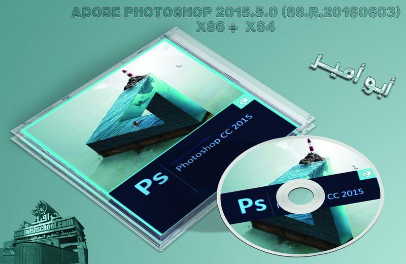 ���� ���� ������� 2016, ����� ������� 2016, Adobe Photoshop 2015.5.0, ������ �������� ������� �������� �����