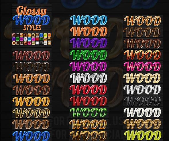 استايلات خشابية, استايلات فوتوشوب خشبي, استايلات فوتوشوب خشب, استايلات فوتوشوب اخشاب