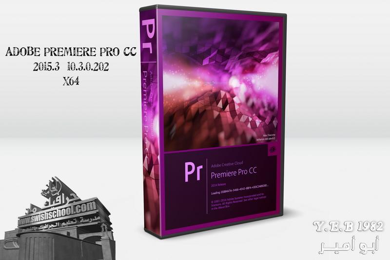 برنامج المونتاج العملاق ادوبي بريمير, أقوى برنامج صناعة المونتاج, أحدث نسخة من ادوبي بريمير