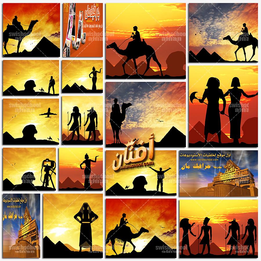 خلفيات فرعونيه , صور مصر وقت غروب الشمس عاليه الجوده للدذاين jpg