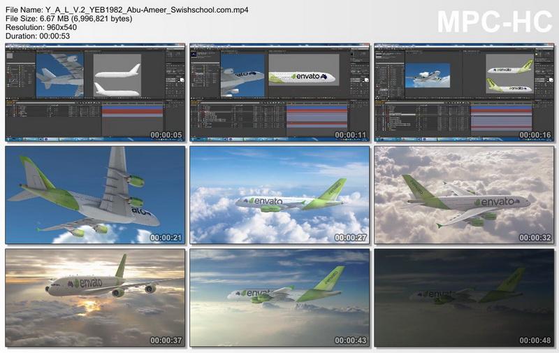 قالب افتر افيكتس لأصحاب شركات الطيران, قالب برنامج افتر افيكتس طائرة مدنية