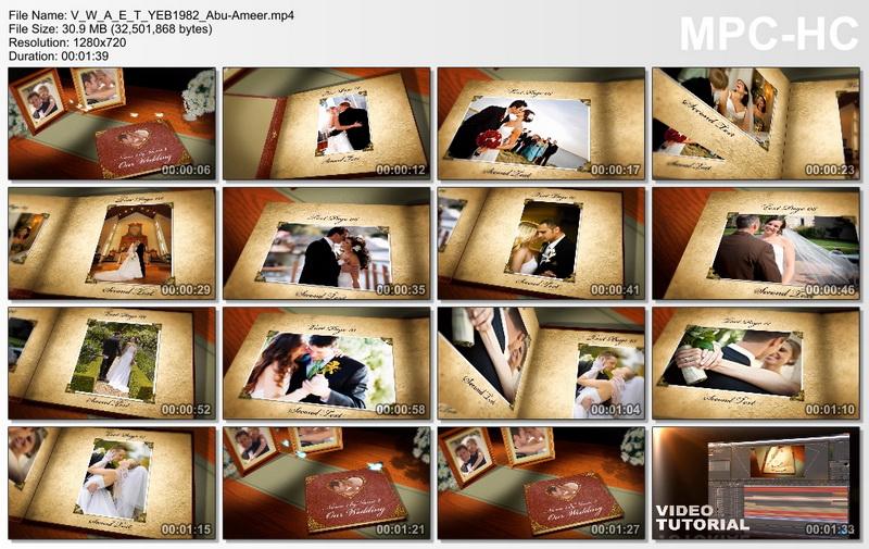 قالب افتر افيكتس البوم رومانسي, قالب افتر افيكتس البوم زواج, قالب فيديو البوم حب ورومانسية