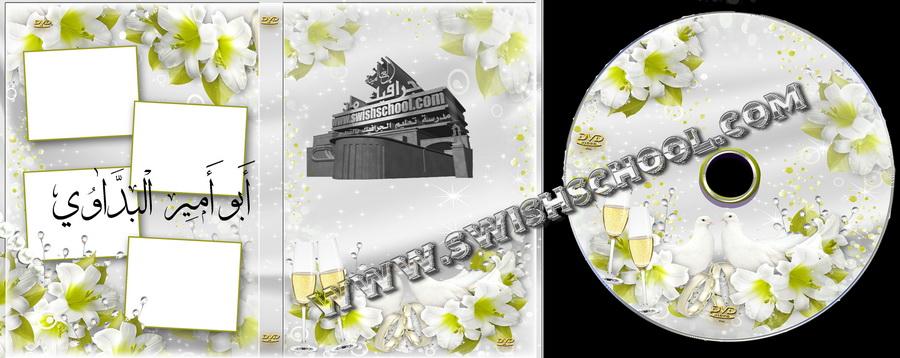 خلفيات فوتوشوب لمناسبات الاعراس, ملف فوتوشوب للعرسان, ملف psd للزفاف, cover wedding psd