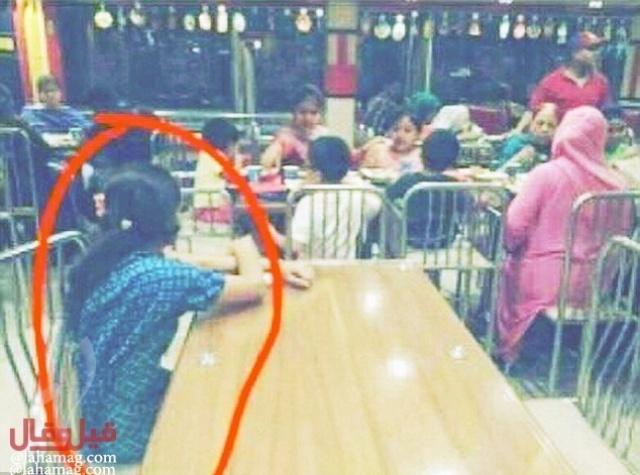 صورة خادمه مظلومة تشعل مواقع التواصل الاجتماعي