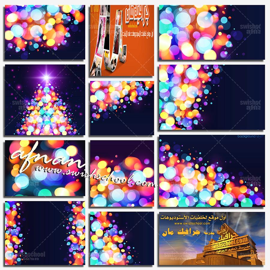 خلفيات فيكتور اضواء البوكا المبهره لتصاميم المناسبات eps ,jpg