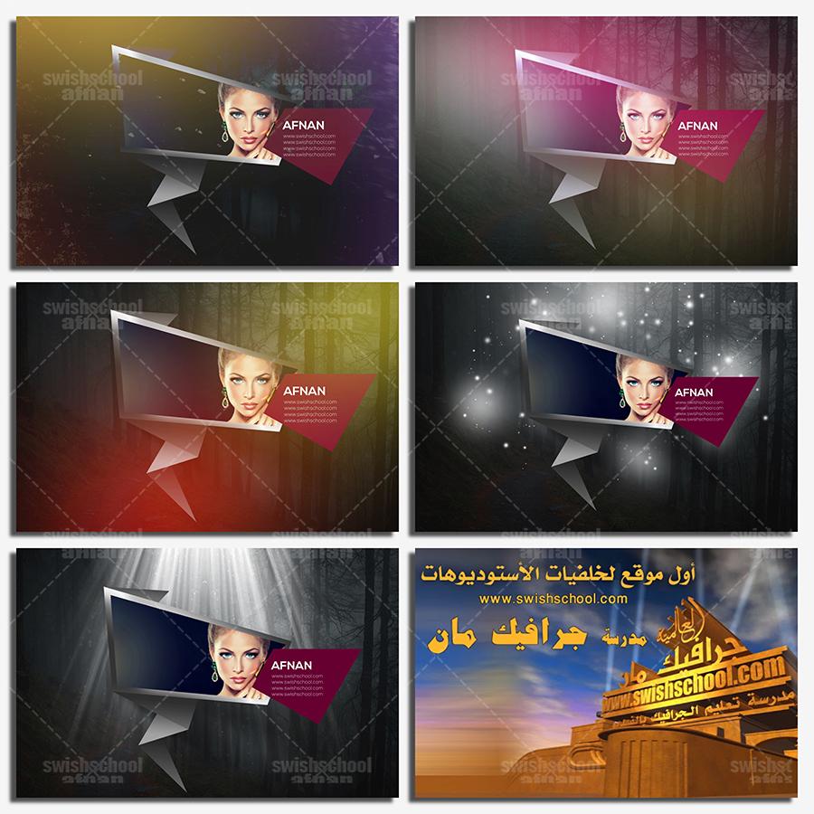 موك اب فريم لتنسيق الصور مع تأثيرات لونيه مميزه psd mockup (8)