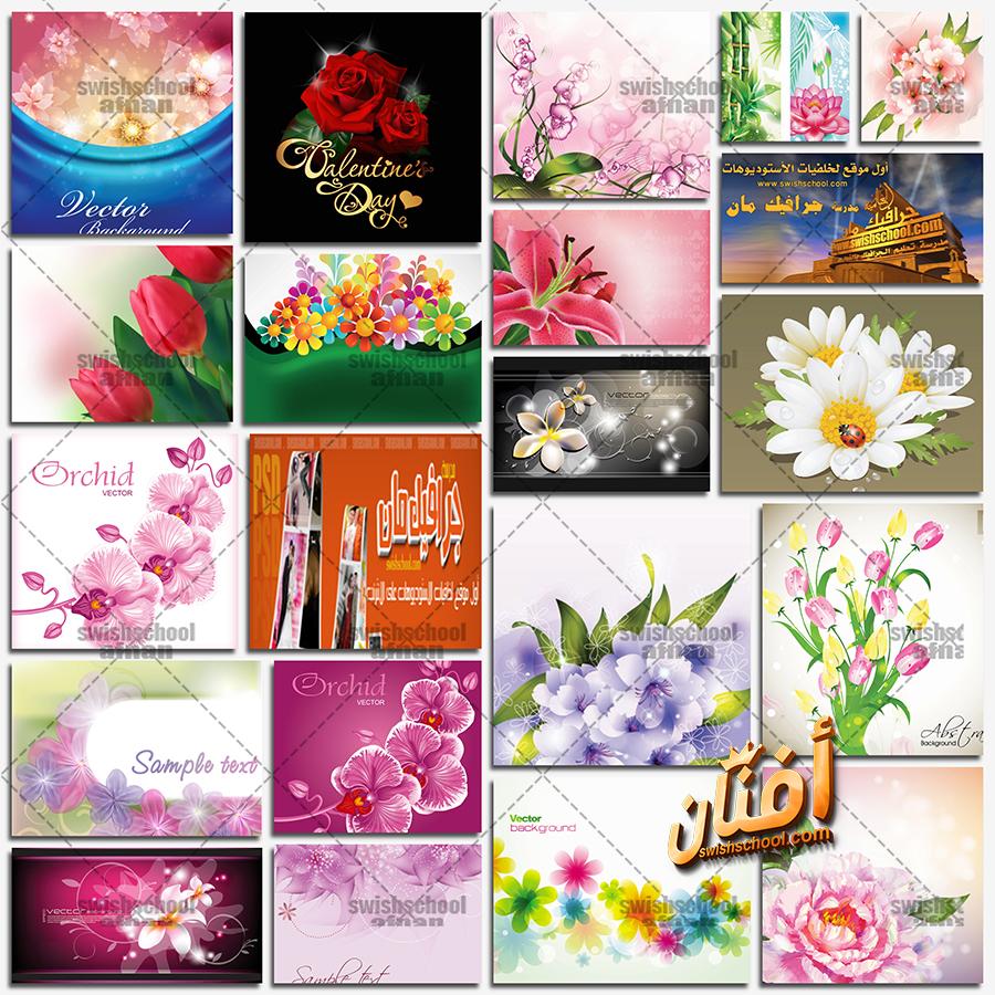 فيكتور زهور , ازهار رومانسيه عاليه الجوده eps ,jpg
