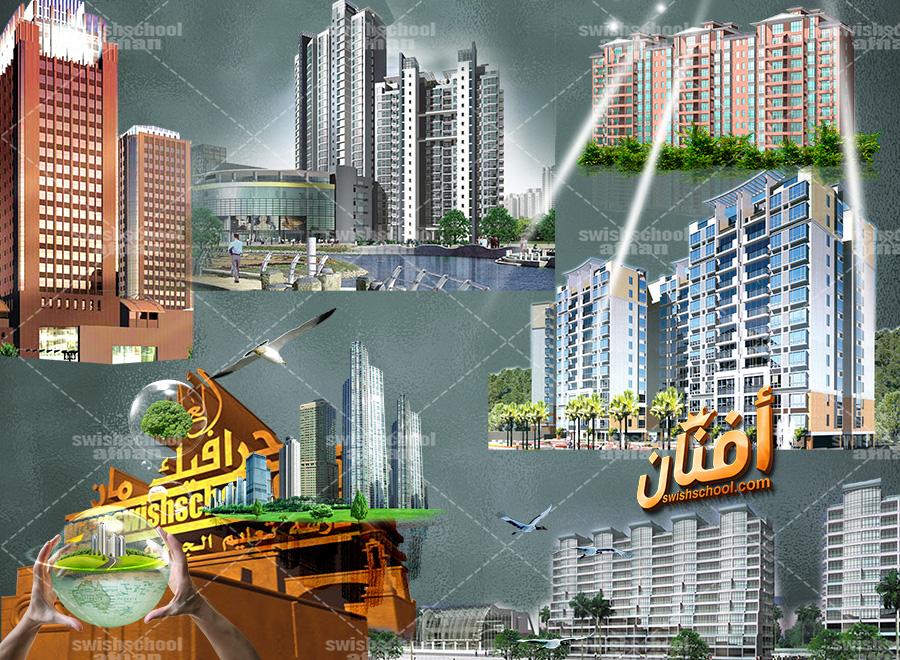 سكرابز مباني وعمارات للتصميم psd