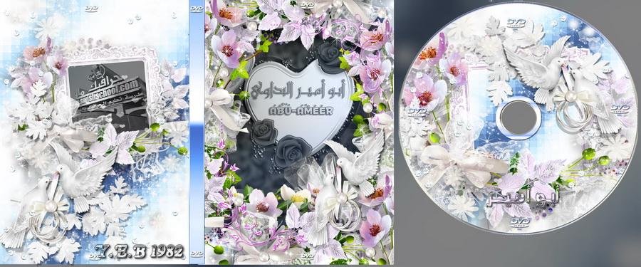 خلفيات فوتوشوب بألوان جميلة للعروسين, خلفيات فوتوشوب بلون الورود والأزرق والزهري, خلفيات استديو للأفراح