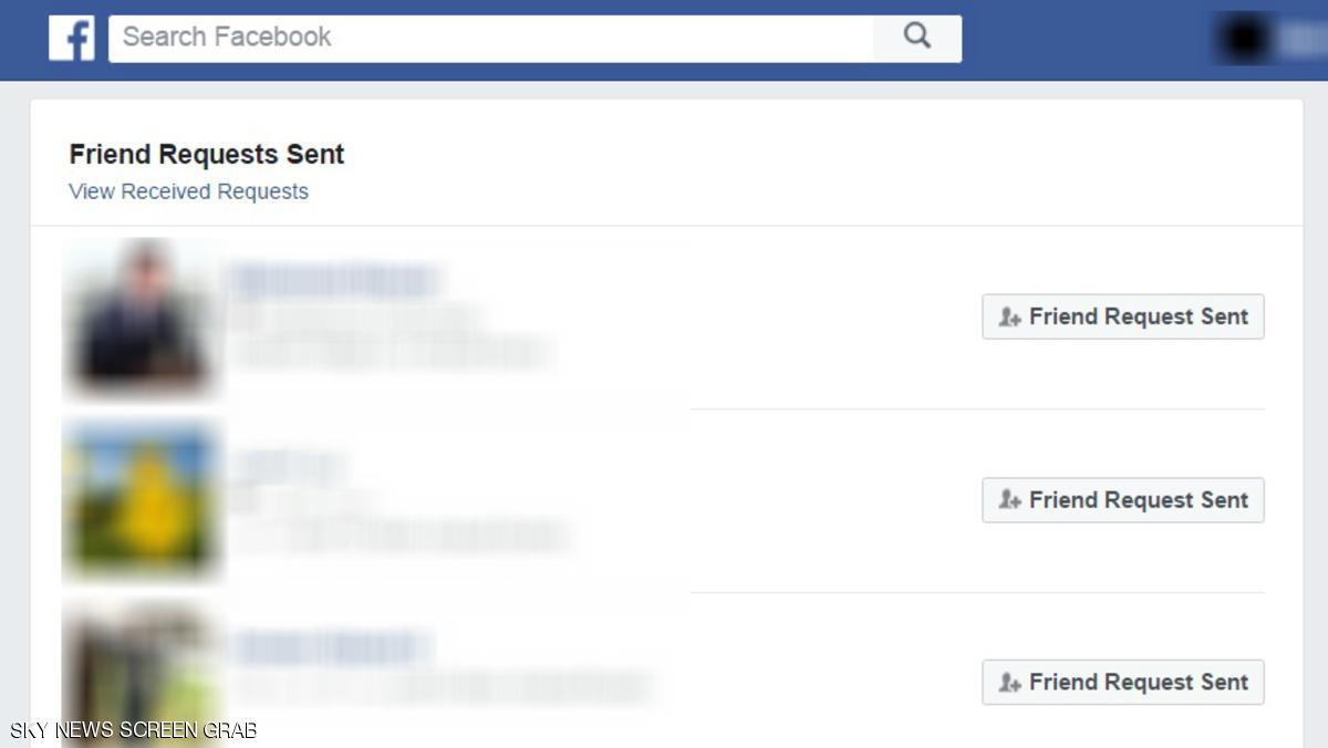 معرفه من رفضوا صداقتك على الفيس بوك بضغطه واحدة