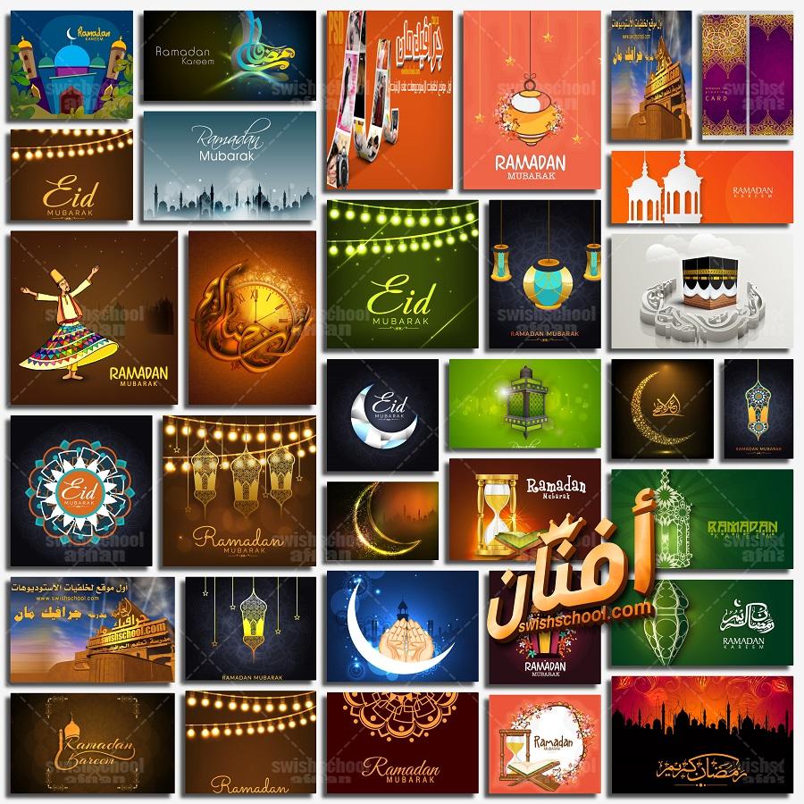 اجمل ملحقات تصميم لشهر رمضان فيكتور الليستريتور