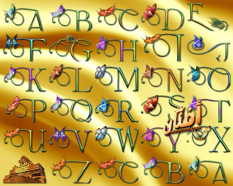 سكرابز حروف مع الفراشات عاليه الجوده للفوتوشوب png
