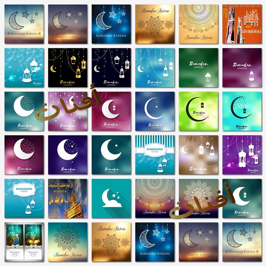 تحميل فيكتور هلال و فوانيس شهر رمضان تصاميم فلات الليستريتور eps