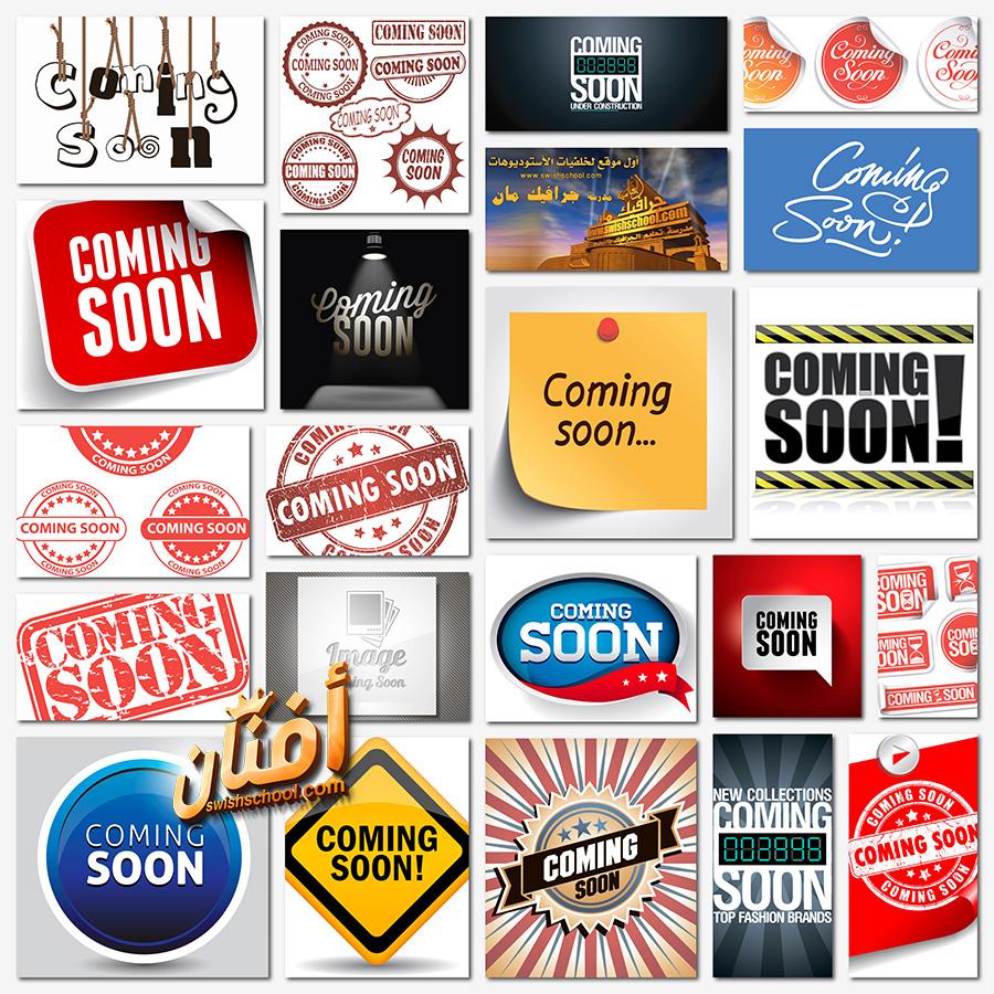 فيكتور وستوكات اعلان قريبا لواجهات المحلات eps - صور للدعايه والاعلان