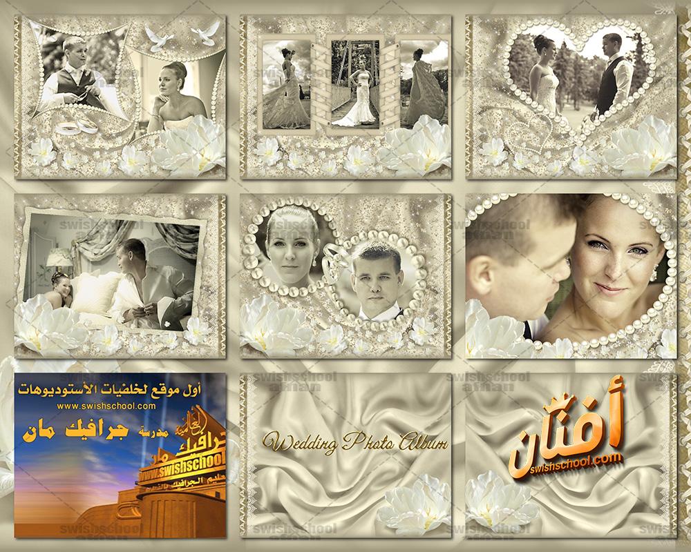 البوم زفاف كلاسك ذهبي فخم عالي الجوده لاستديوهات التصوير psd - الجزء الثاني