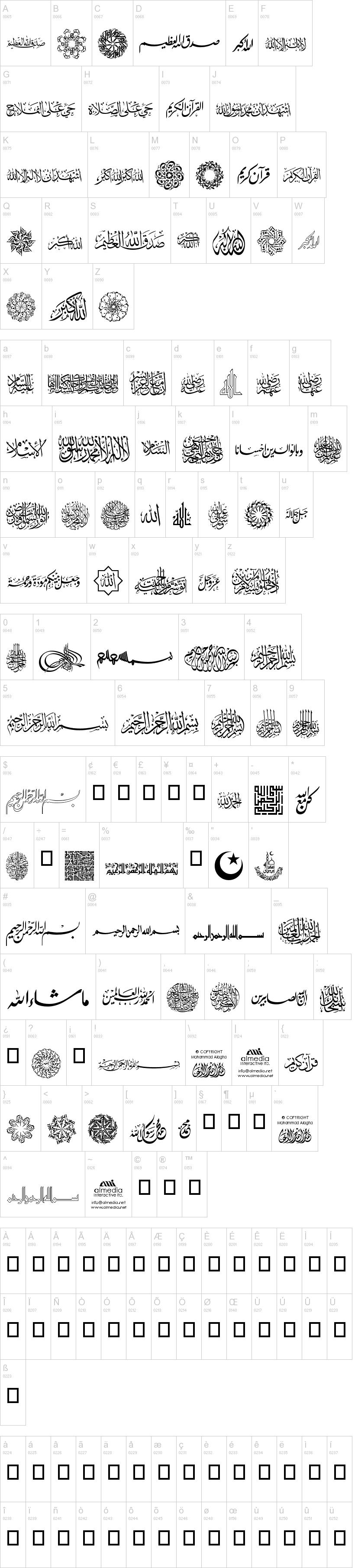 خطوط بأشكال وزخارف إسلامية