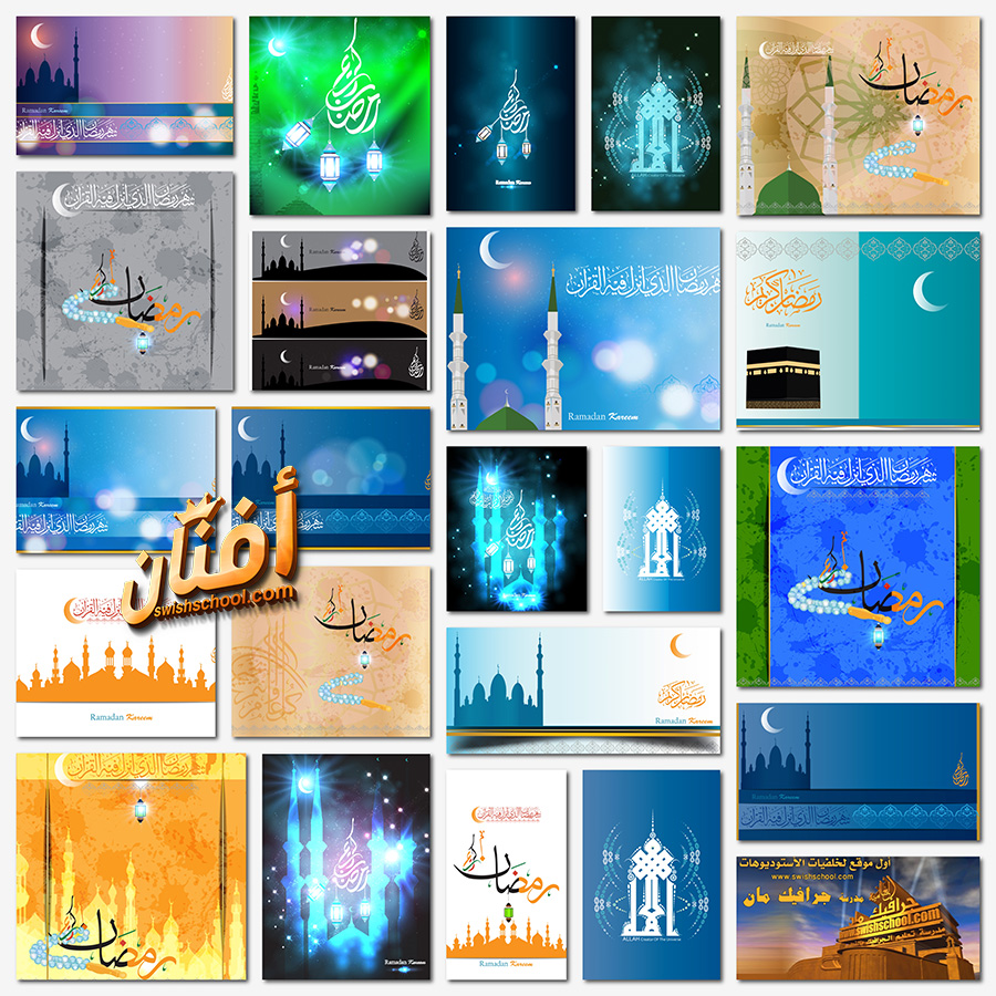 مخطوطات رمضان كريم فيكتور جرافيك عالي الجوده مع الخلفيات