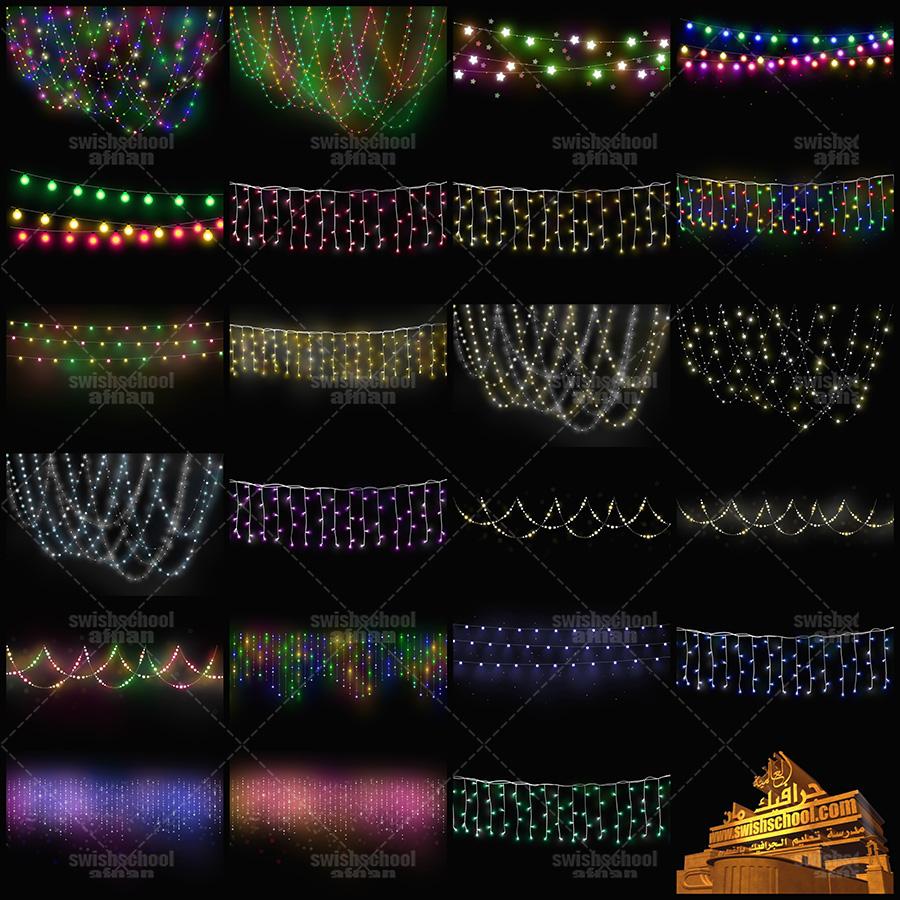 سكرابز وخلفيات تعاليق نور وحبال لمض واضواء عاليه الجوده للفوتوشوب png , jpg - الجزء الثاني