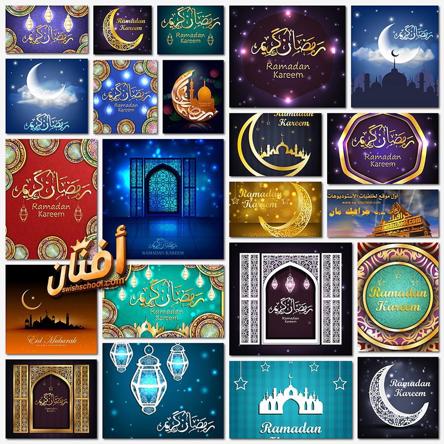 مخطوطه رمضان كريم فيكتور الليستريتور مع الزخارف والفانوس