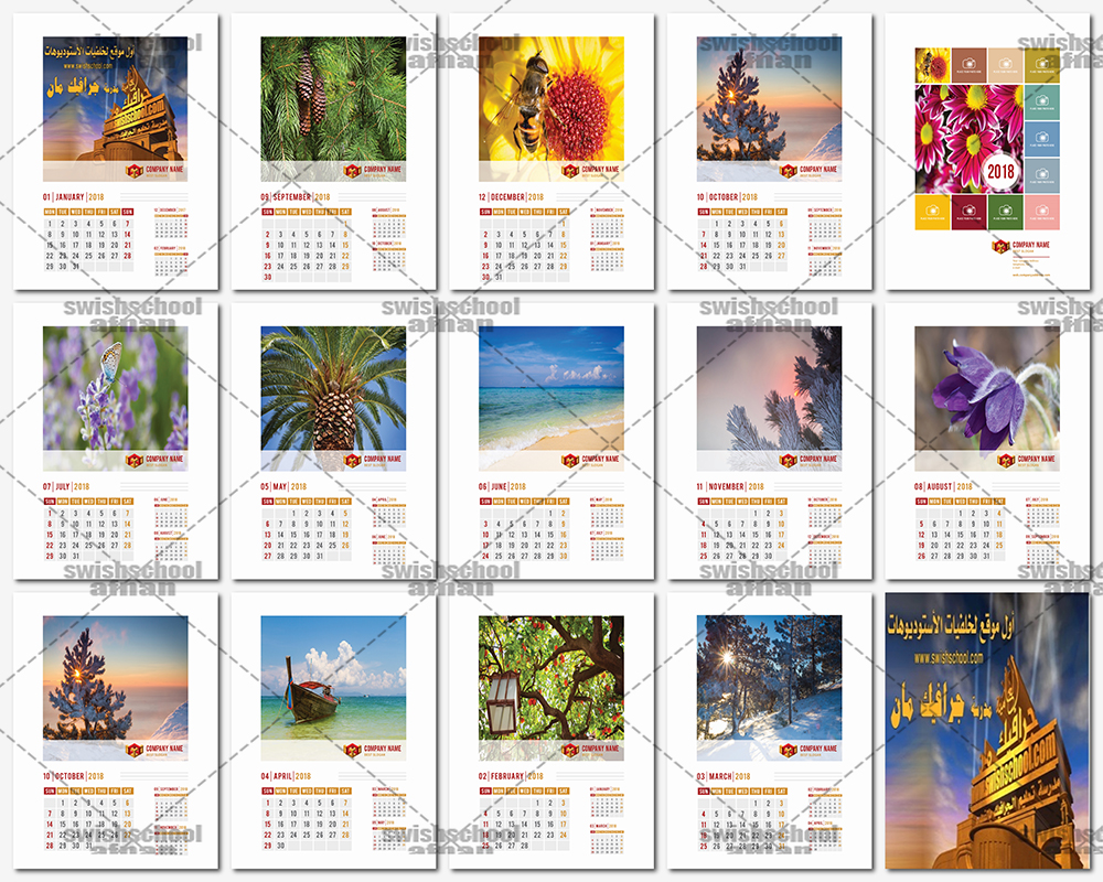 تحميل تقويم سنه 2018 انجليزي للطباعه والدعايه والاعلان Calendar psd