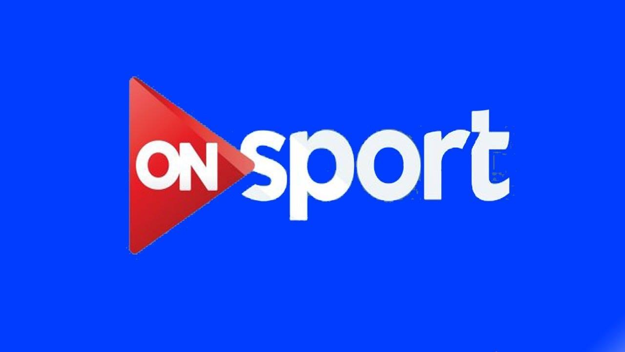 تردد اون سبورت مع القنوات الصوتيه لمشاهده مباراة ريال مدريد و برشلونه