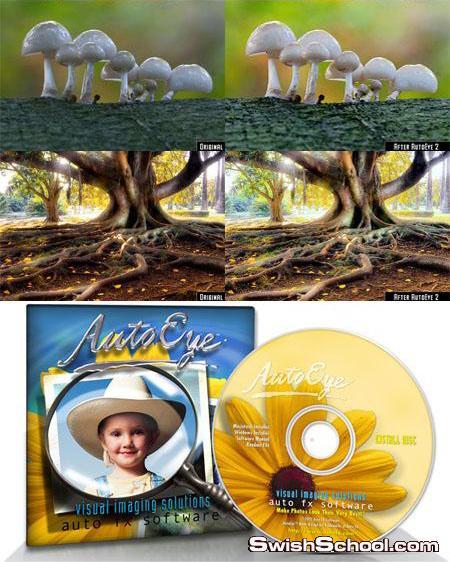 فلتر اوتو اي للفوتوشوب - Auto FX AutoEye 2.0