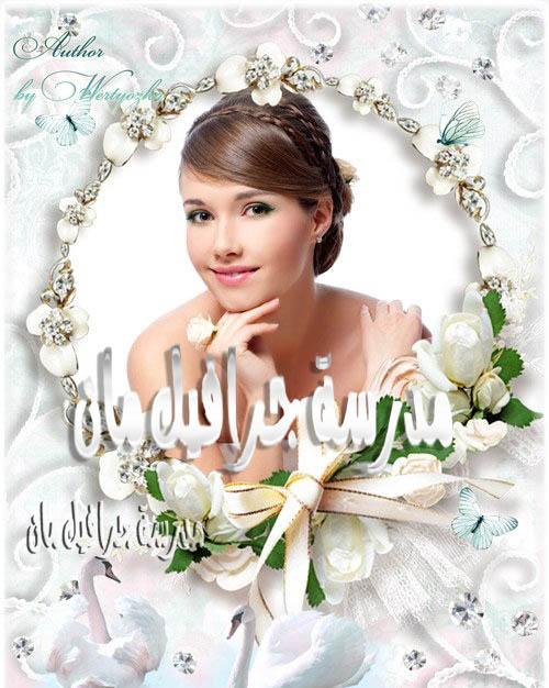 اطار فوتوشوب psd رومانسي مع بجع وزهور وفراشات بيضاءللعروسه