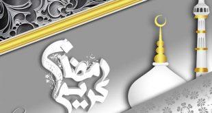 تصميم لشهر رمضان المبارك