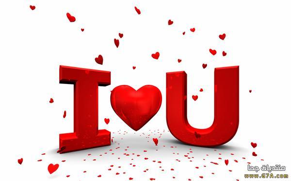 صور حب 1 صور حب ، صور حب رومانسيه ، اقوى صور عشق و غرام Love images