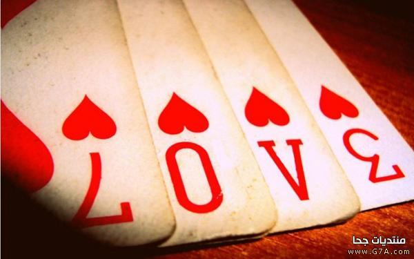 صور عشق 21 صور حب ، صور حب رومانسيه ، اقوى صور عشق و غرام Love images